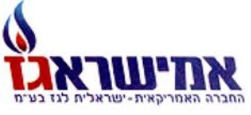 לוגו-אמישאגז