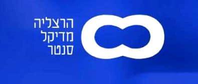 לוגו-מדיקל