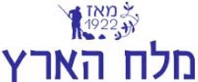 לוגו-מלח