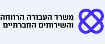 לוגו-עבודה